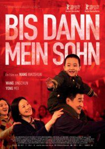 """Filmplakat """"Bis dann, mein Sohn"""" - © Piffl Medien"""